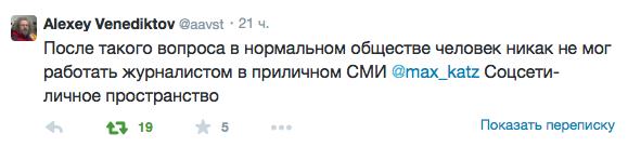 Снимок экрана 2014-11-06 в 17.37.53