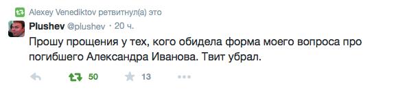 Снимок экрана 2014-11-06 в 17.41.52