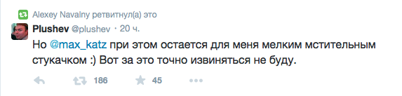 Снимок экрана 2014-11-06 в 17.44.00