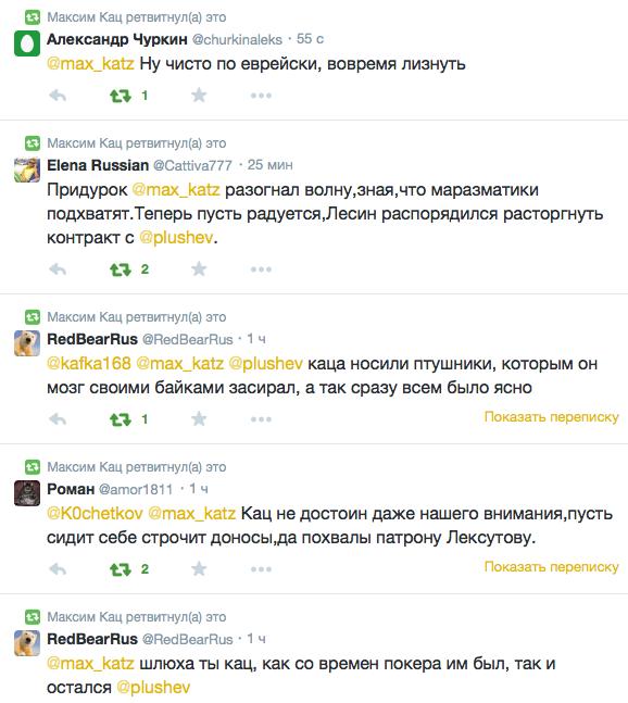 Снимок экрана 2014-11-06 в 17.55.23