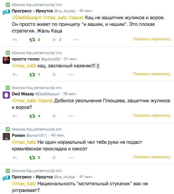 Снимок экрана 2014-11-06 в 17.56.45