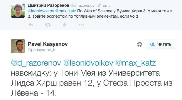 Снимок экрана 2014-11-08 в 6.31.13