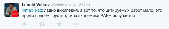Снимок экрана 2014-11-08 в 6.33.09
