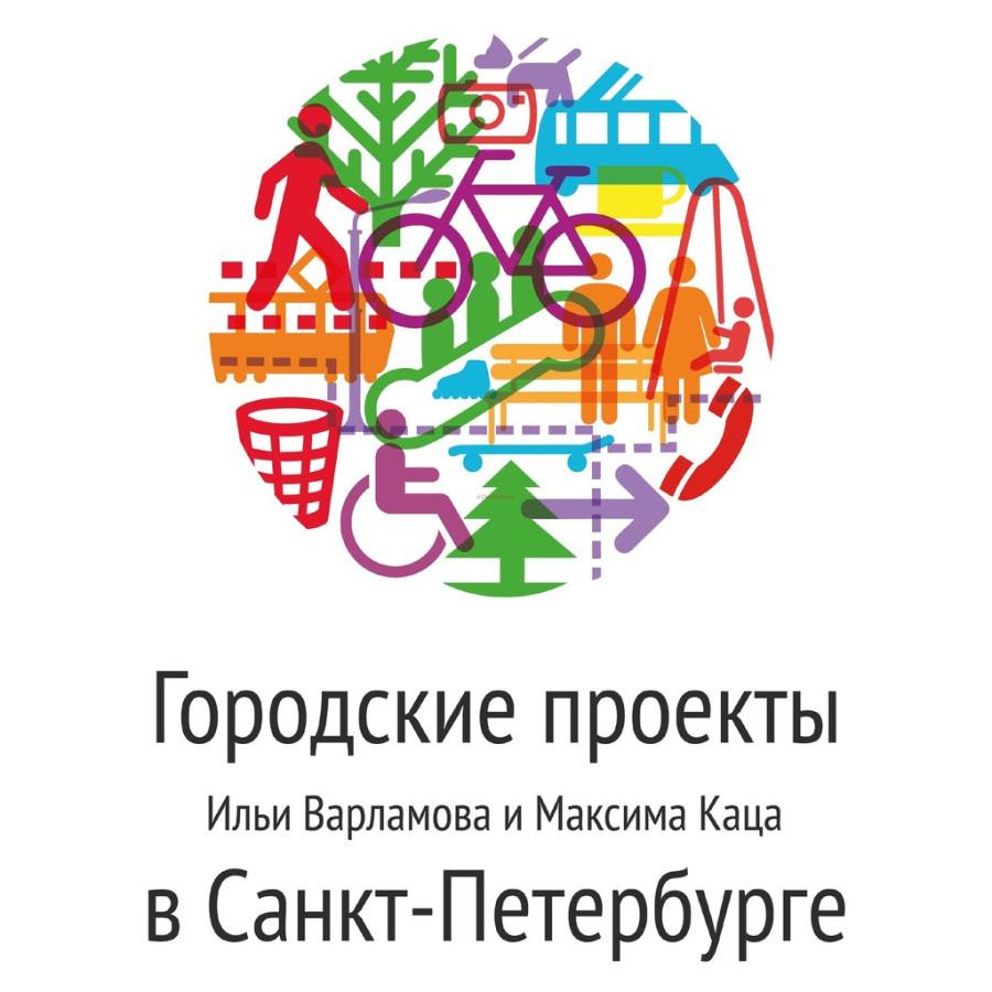 Страх и ненависть в Петербурге ev4JJiUfi4o