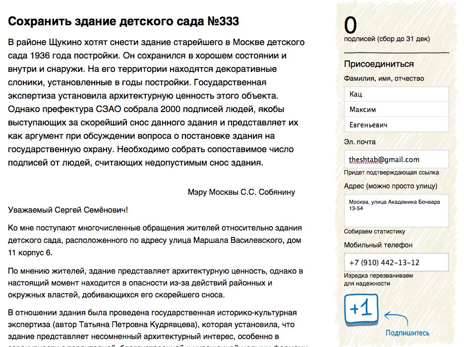 Снимок экрана 2014-12-15 в 3.54.33