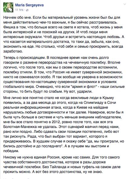 Снимок экрана 2014-12-17 в 4.48.02