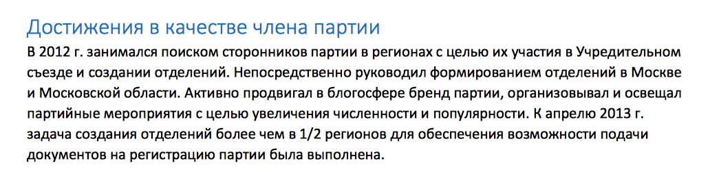 Снимок экрана 2015-01-28 в 1.13.09