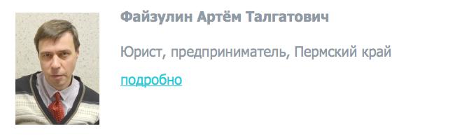 Снимок экрана 2015-01-28 в 13.00.17