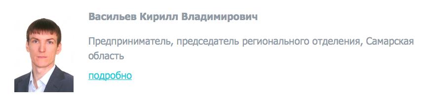 Снимок экрана 2015-01-28 в 13.05.18