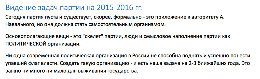 Снимок экрана 2015-01-28 в 13.11.07