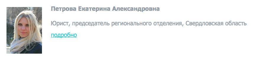 Снимок экрана 2015-01-28 в 13.16.16