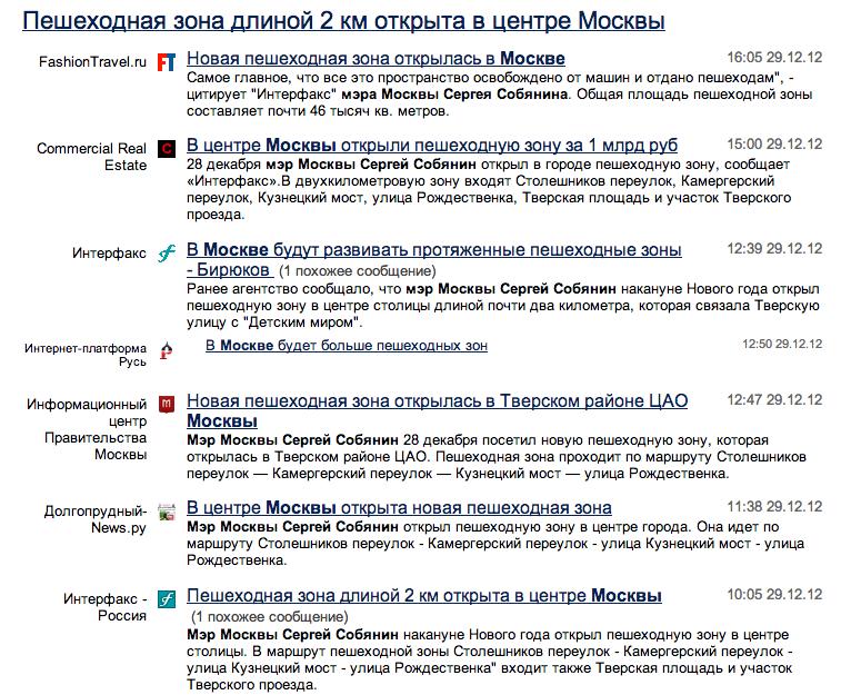 Снимок экрана 2013-04-10 в 2.36.28