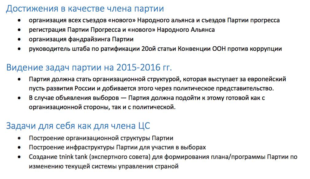 Снимок экрана 2015-01-28 в 14.01.02
