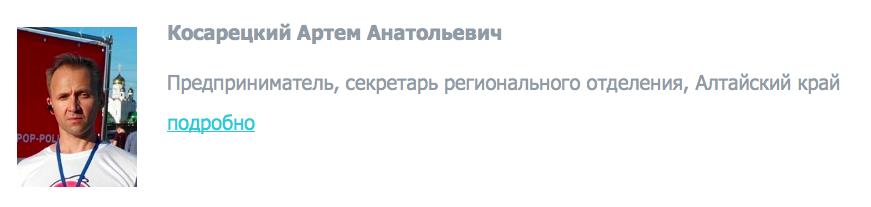 Снимок экрана 2015-01-30 в 1.34.23