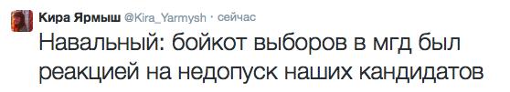 Снимок экрана 2015-02-01 в 15.49.09