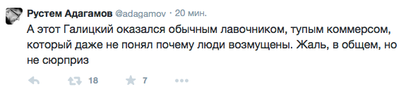 Снимок экрана 2015-02-04 в 20.33.17