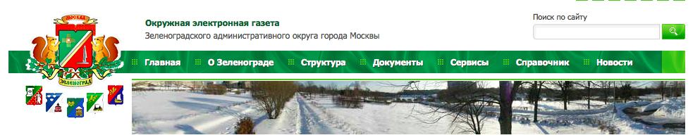 Снимок экрана 2015-02-19 в 3.37.20