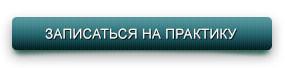 knopka_volonter_2