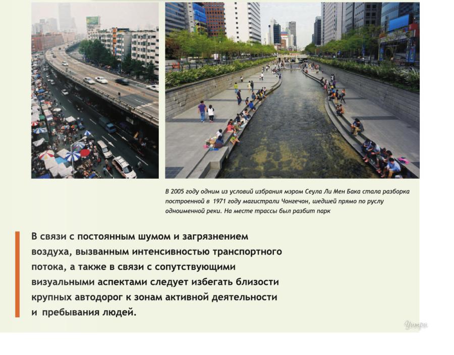 Снимок экрана 2013-06-11 в