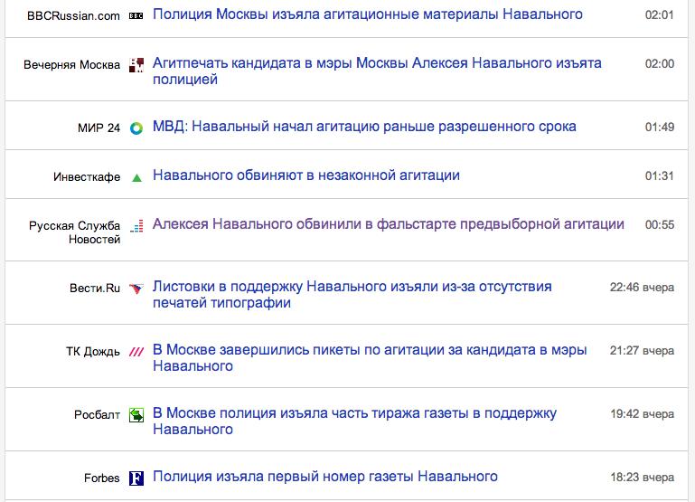 Снимок экрана 2013-06-30 в 4.23.04