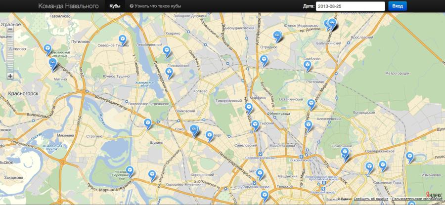 Снимок экрана 2013-08-25 в 2.48.04
