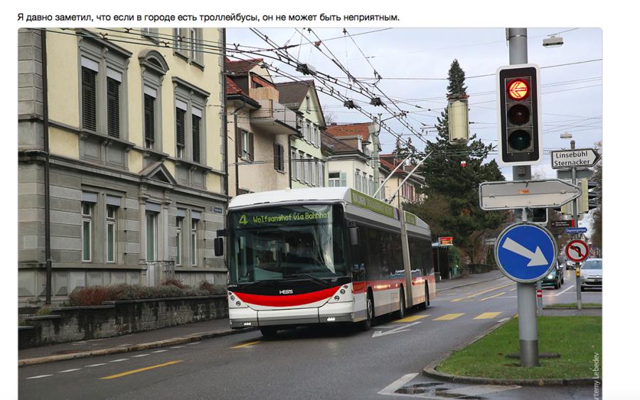 Troll_and_Bus.jpg