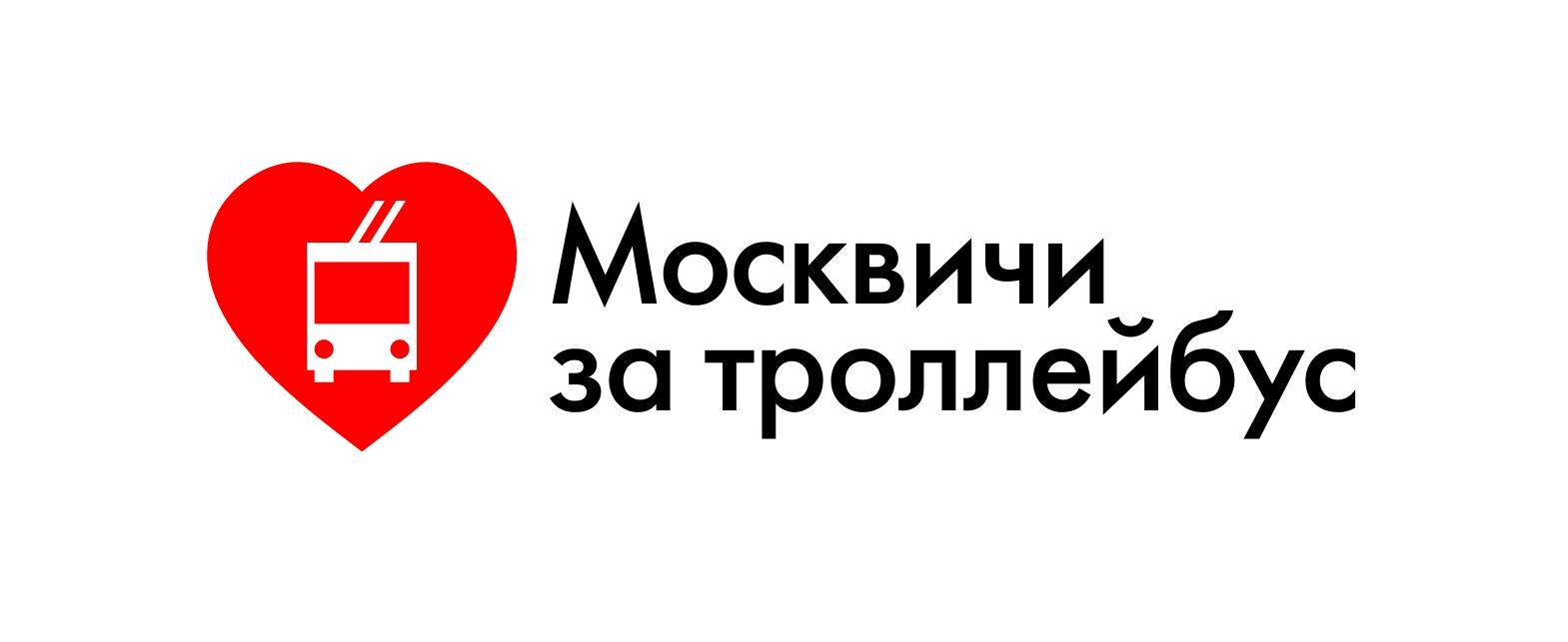 logo_heart (1).jpg
