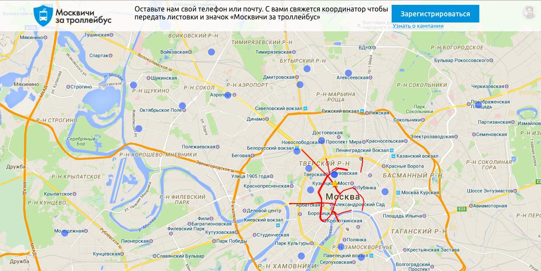 Привет! Твоя помощь очень нужна Москве!