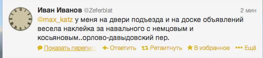 Снимок экрана 2013-09-07 в 2.37.54
