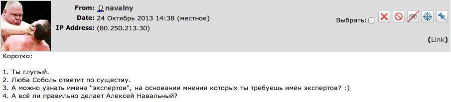 Снимок экрана 2013-10-24 в 23.42.32