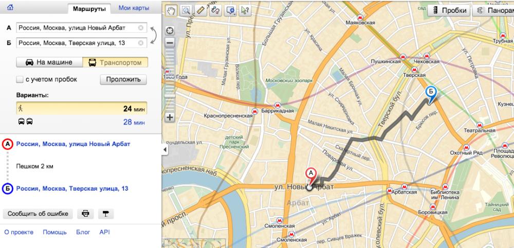 Снимок экрана 2013-10-25 в 19.48.44