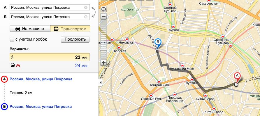 что как пройти от красной площади до тверского бульвара при
