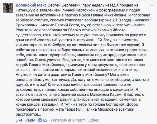 Сергей Сергеевич имеет сказать