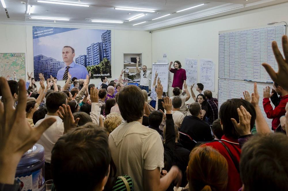 Об Алексее Навальном и его президентской кампании