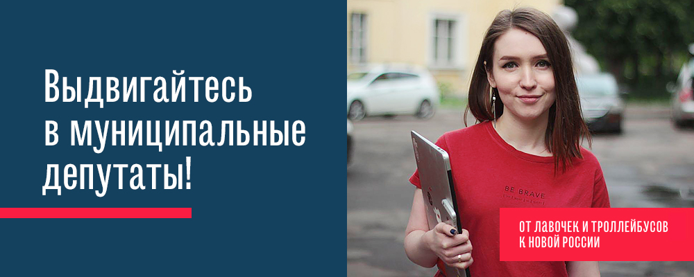 От лавочек в Щукино — к новой России