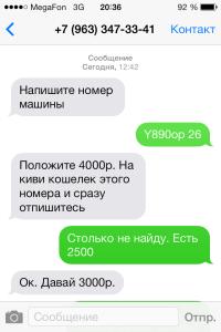 IMG_0944