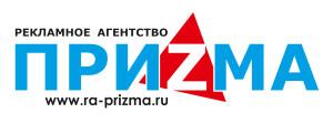 Лого ПРИZМА СИНИЙ