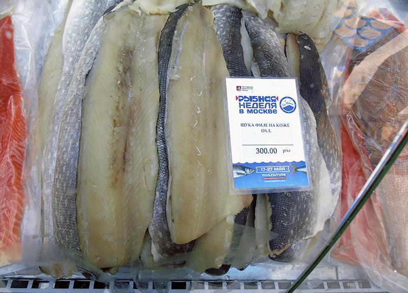 рыба La Maree La_Maree11_esox_file1A_aB