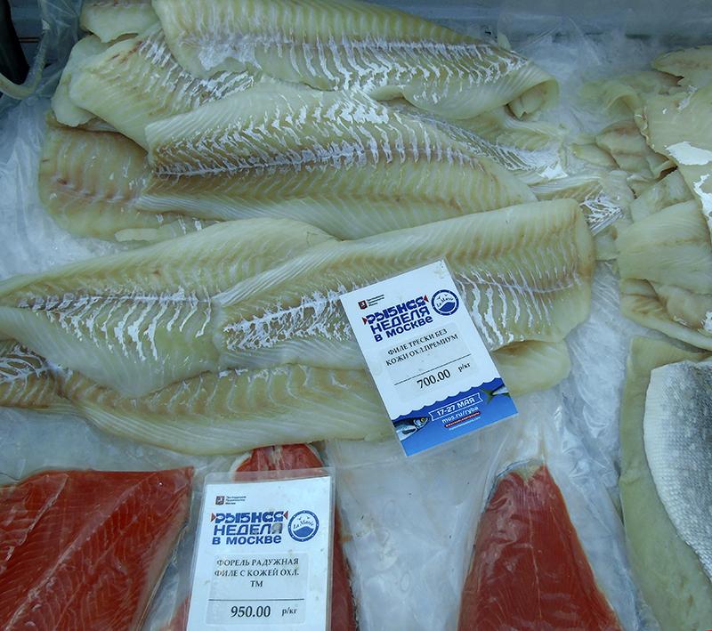 рыба La Maree La_Maree12_treska_file1_aB