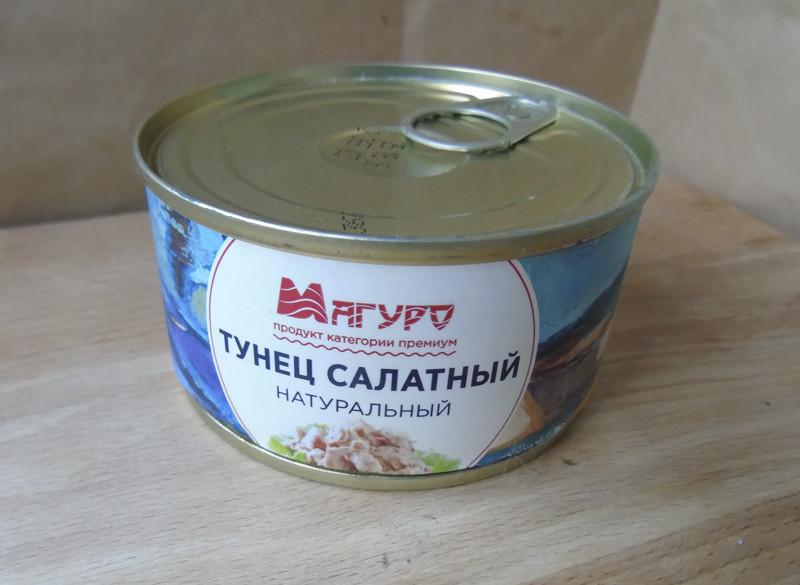 tuna_conserv_Maguro1A_aB