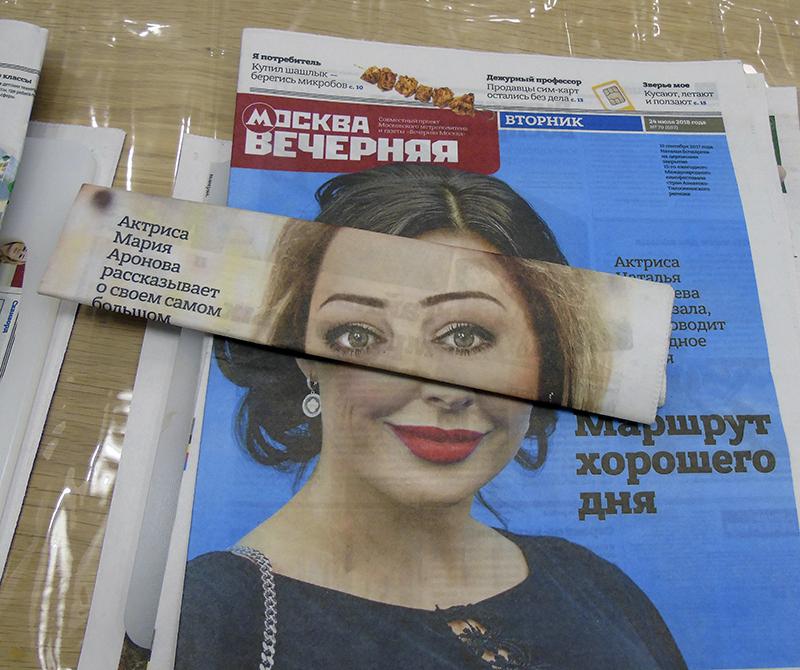 gazeta_face1_aB