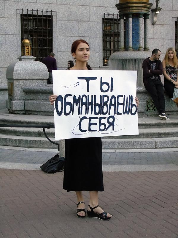 obmanyvaesh_yourself1_autocolour_aB