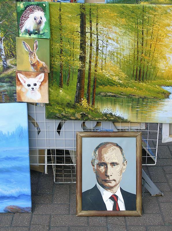 Putin1A+_aB