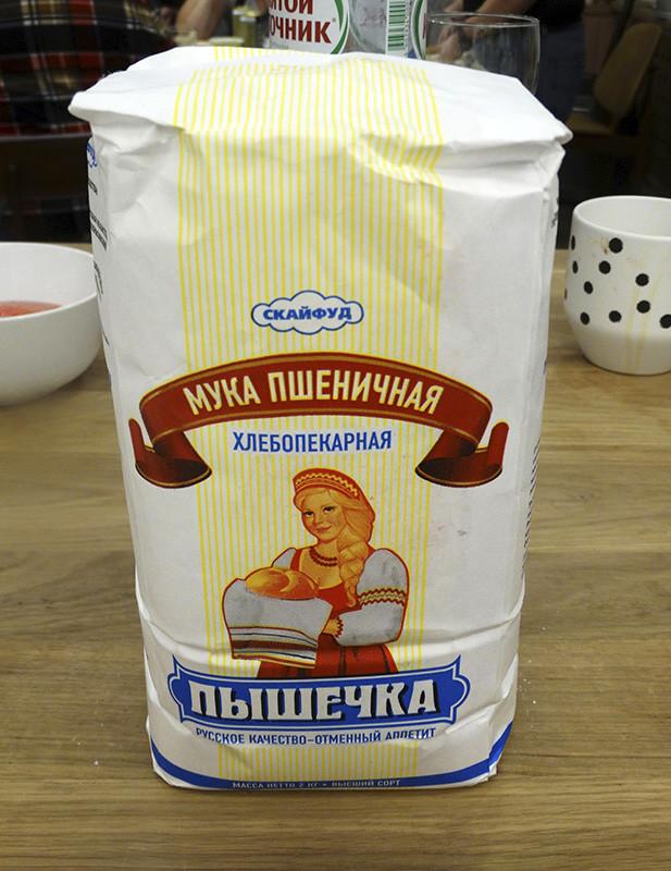 muka1_Pyshechka2A+_aB