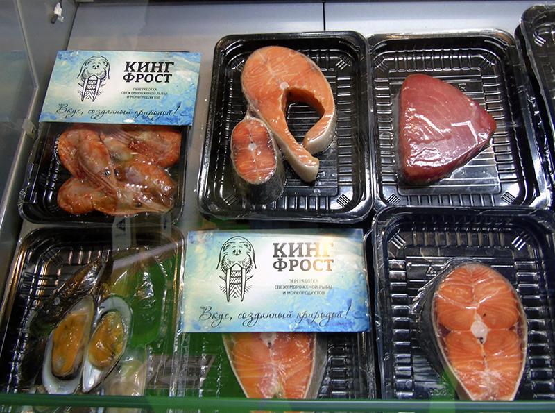 King_frost1_crevettes_salmon_tuna1_aB