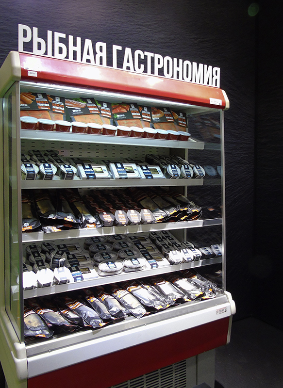 Russian_Fish_Factory1_aB