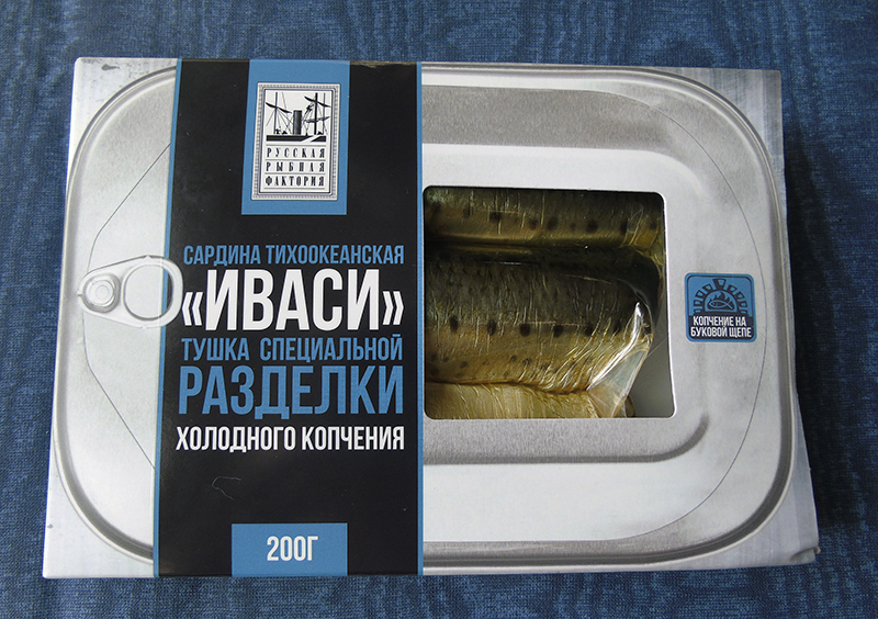 ivasi_preserv_tushka1_aB