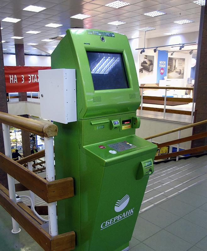 bankomat1A+_osvet_aB
