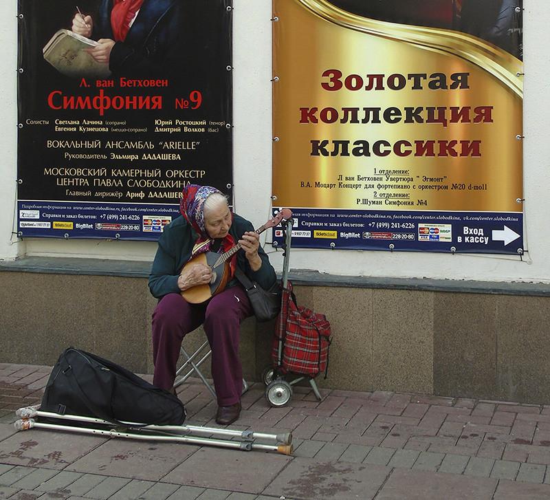 mandolina1C+_1aB