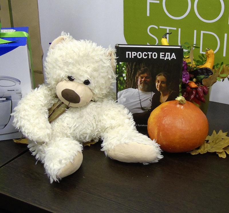 pumpkin4_bear1A_1aB